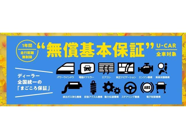 全車両1年間の保証付きとなっておりますのでご安心してお車をお選びください♪