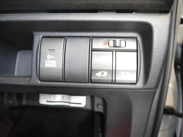 ホンダ エリシオン Gエアロ エアロパーツ 両側パワスラ HDDナビ 4WD