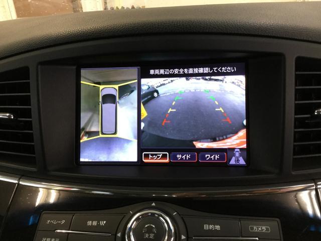 当社の展示車は全車両に第三者機関のAISにて車両状態を評価しております☆修復歴の有無は勿論、内外装のの交換歴や現状のダメージの有無を正確に表示☆品質評価表もあります☆
