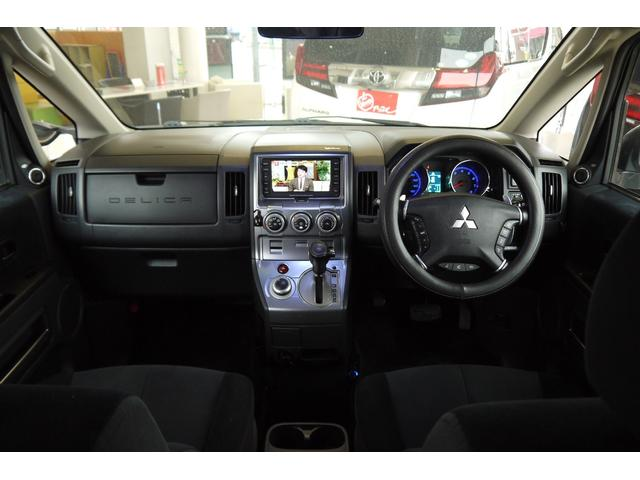 G プレミアム 4WD HDDナビ 後席モニター Bカメラ(10枚目)