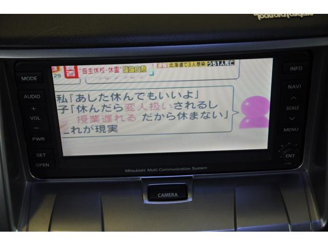 G プレミアム 4WD HDDナビ 後席モニター Bカメラ(11枚目)