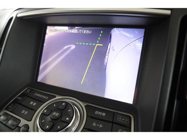 250GT FOUR メーカーオプションナビ・Sカメラ・Bカメラ フルセグTV ETC インテリジェントキー ハーフレザーシート&パワーシート ディスチャージヘッドランプ フォグランプ 純正17インチアルミホイール(25枚目)