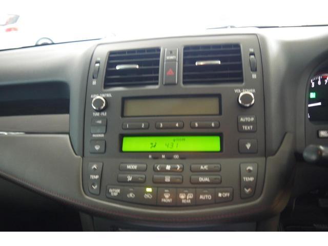 アスリートi-Four スペシャルパッケージ 4WD 後期モデル 社外ナビ・Bカメラ ディスチャージライト LEDフォグバルブ 社外19インチアルミホイール トランクスポイラー スマートキー プッシュスタート クルーズコントロール(20枚目)