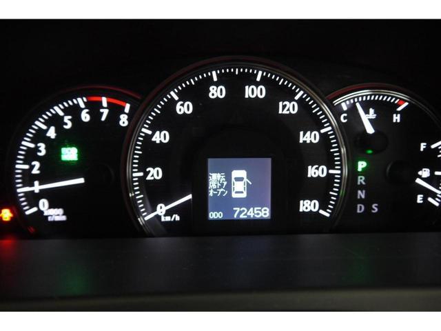 アスリートi-Four スペシャルパッケージ 4WD 後期モデル 社外ナビ・Bカメラ ディスチャージライト LEDフォグバルブ 社外19インチアルミホイール トランクスポイラー スマートキー プッシュスタート クルーズコントロール(24枚目)
