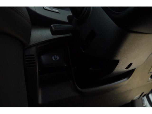 アスリートi-Four スペシャルパッケージ 4WD 後期モデル 社外ナビ・Bカメラ ディスチャージライト LEDフォグバルブ 社外19インチアルミホイール トランクスポイラー スマートキー プッシュスタート クルーズコントロール(28枚目)