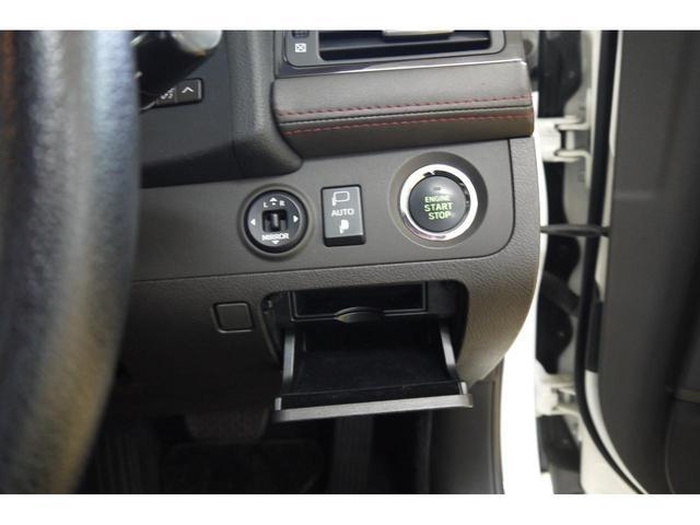 アスリートi-Four スペシャルパッケージ 4WD 後期モデル 社外ナビ・Bカメラ ディスチャージライト LEDフォグバルブ 社外19インチアルミホイール トランクスポイラー スマートキー プッシュスタート クルーズコントロール(30枚目)