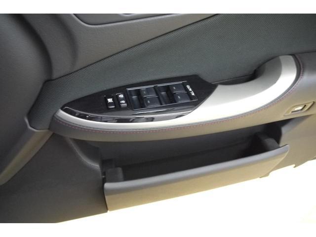 アスリートi-Four スペシャルパッケージ 4WD 後期モデル 社外ナビ・Bカメラ ディスチャージライト LEDフォグバルブ 社外19インチアルミホイール トランクスポイラー スマートキー プッシュスタート クルーズコントロール(31枚目)