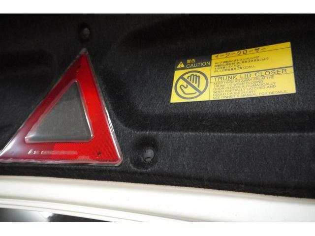 アスリートi-Four スペシャルパッケージ 4WD 後期モデル 社外ナビ・Bカメラ ディスチャージライト LEDフォグバルブ 社外19インチアルミホイール トランクスポイラー スマートキー プッシュスタート クルーズコントロール(40枚目)