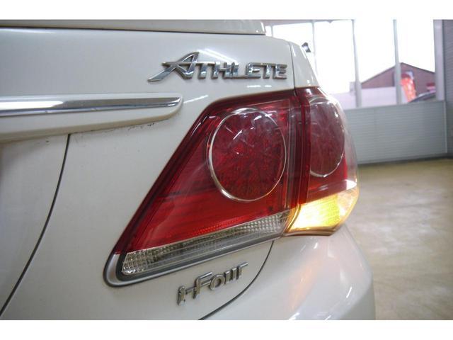 アスリートi-Four スペシャルパッケージ 4WD 後期モデル 社外ナビ・Bカメラ ディスチャージライト LEDフォグバルブ 社外19インチアルミホイール トランクスポイラー スマートキー プッシュスタート クルーズコントロール(44枚目)