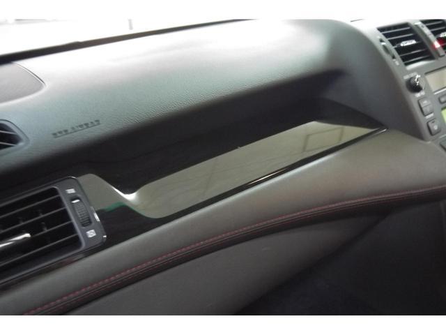 アスリートi-Four スペシャルパッケージ 4WD 後期モデル 社外ナビ・Bカメラ ディスチャージライト LEDフォグバルブ 社外19インチアルミホイール トランクスポイラー スマートキー プッシュスタート クルーズコントロール(51枚目)