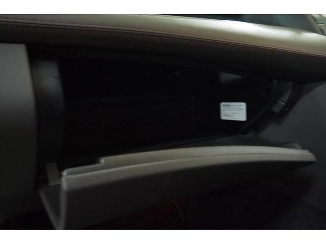 アスリートi-Four スペシャルパッケージ 4WD 後期モデル 社外ナビ・Bカメラ ディスチャージライト LEDフォグバルブ 社外19インチアルミホイール トランクスポイラー スマートキー プッシュスタート クルーズコントロール(52枚目)
