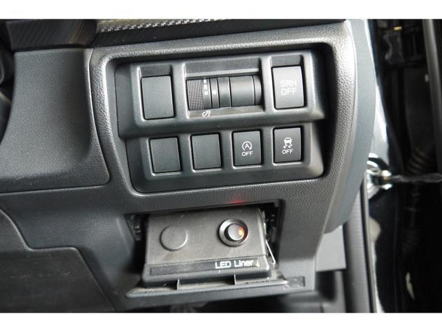 1.6i-L アイサイト カロッツェリアメモリーナビ フルセグ LEDオートライト ステアリング連動ヘッドランプ クルーズコントロール 純正17インチAW(28枚目)