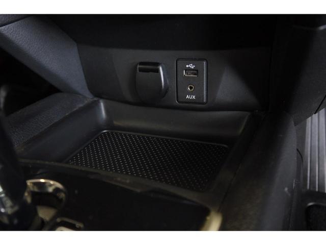 20X エマージェンシーブレーキパッケージ ワンオーナー エマージェンシーブレーキPKG パワーバックドア アラウンドビューモニター 純正ナビ シートヒーター クルーズコントロール ステアリングリモコン 純正AW 4WD プッシュスタート(19枚目)