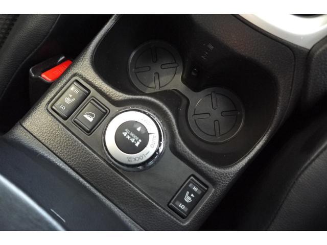 20X エマージェンシーブレーキパッケージ ワンオーナー エマージェンシーブレーキPKG パワーバックドア アラウンドビューモニター 純正ナビ シートヒーター クルーズコントロール ステアリングリモコン 純正AW 4WD プッシュスタート(21枚目)