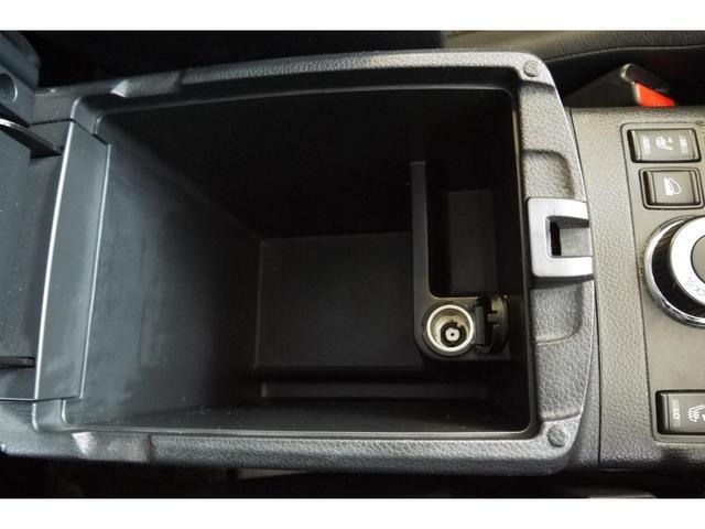 20X エマージェンシーブレーキパッケージ ワンオーナー エマージェンシーブレーキPKG パワーバックドア アラウンドビューモニター 純正ナビ シートヒーター クルーズコントロール ステアリングリモコン 純正AW 4WD プッシュスタート(22枚目)