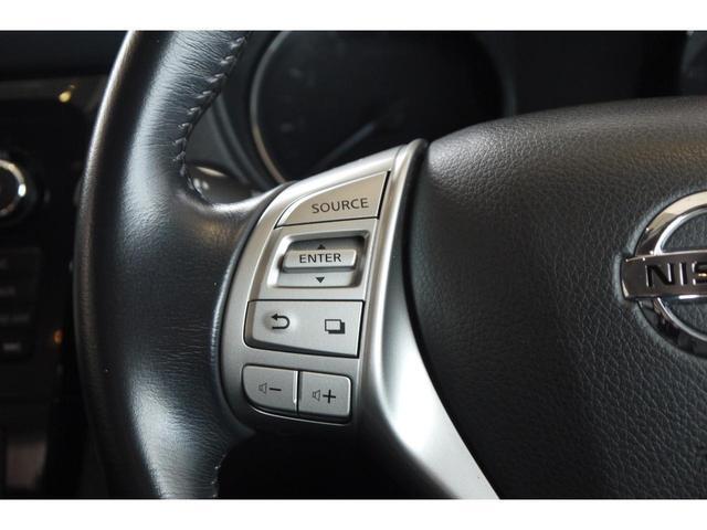 20X エマージェンシーブレーキパッケージ ワンオーナー エマージェンシーブレーキPKG パワーバックドア アラウンドビューモニター 純正ナビ シートヒーター クルーズコントロール ステアリングリモコン 純正AW 4WD プッシュスタート(24枚目)