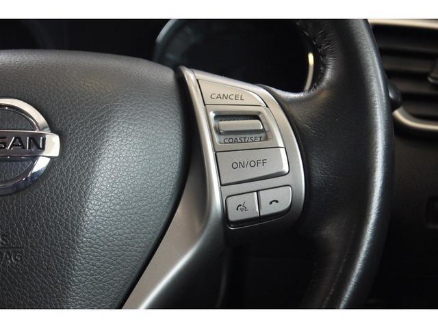 20X エマージェンシーブレーキパッケージ ワンオーナー エマージェンシーブレーキPKG パワーバックドア アラウンドビューモニター 純正ナビ シートヒーター クルーズコントロール ステアリングリモコン 純正AW 4WD プッシュスタート(25枚目)