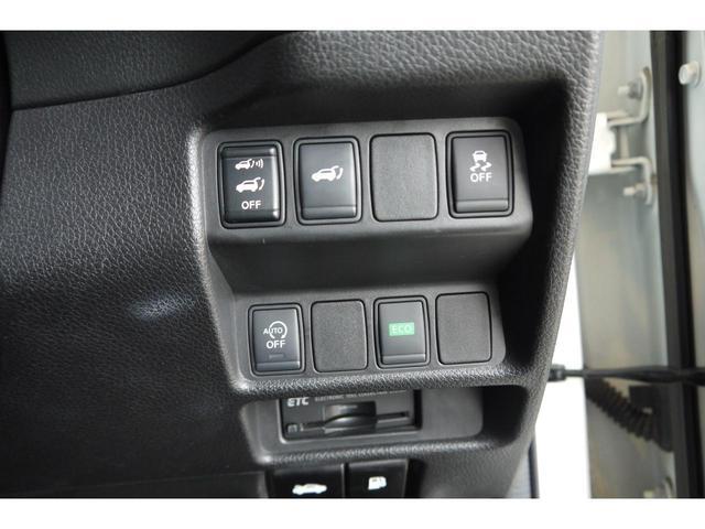 20X エマージェンシーブレーキパッケージ ワンオーナー エマージェンシーブレーキPKG パワーバックドア アラウンドビューモニター 純正ナビ シートヒーター クルーズコントロール ステアリングリモコン 純正AW 4WD プッシュスタート(27枚目)