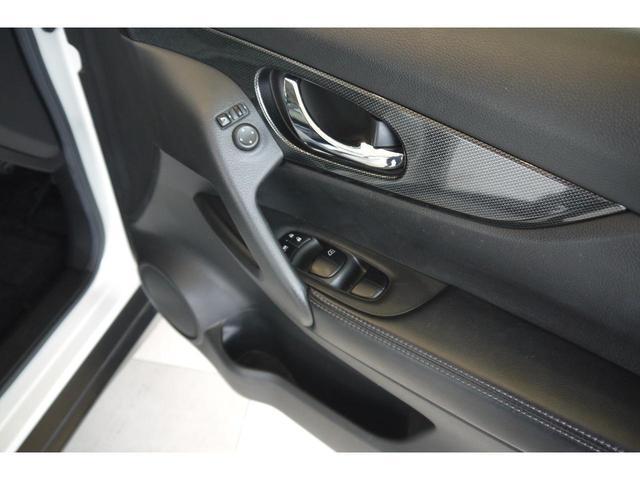 20X エマージェンシーブレーキパッケージ ワンオーナー エマージェンシーブレーキPKG パワーバックドア アラウンドビューモニター 純正ナビ シートヒーター クルーズコントロール ステアリングリモコン 純正AW 4WD プッシュスタート(28枚目)