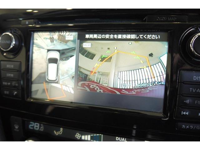20X 後期モデル ルーフレール 全席クイックコンフォートヒーター クルーズコントロール インテリキー LEDヘッドライト パノラミックガラスルーフ メーカーナビ アラウンドビューモニター 4WD(20枚目)