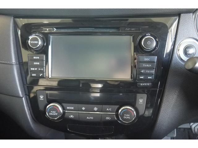 20X 後期モデル ルーフレール 全席クイックコンフォートヒーター クルーズコントロール インテリキー LEDヘッドライト パノラミックガラスルーフ メーカーナビ アラウンドビューモニター 4WD(21枚目)