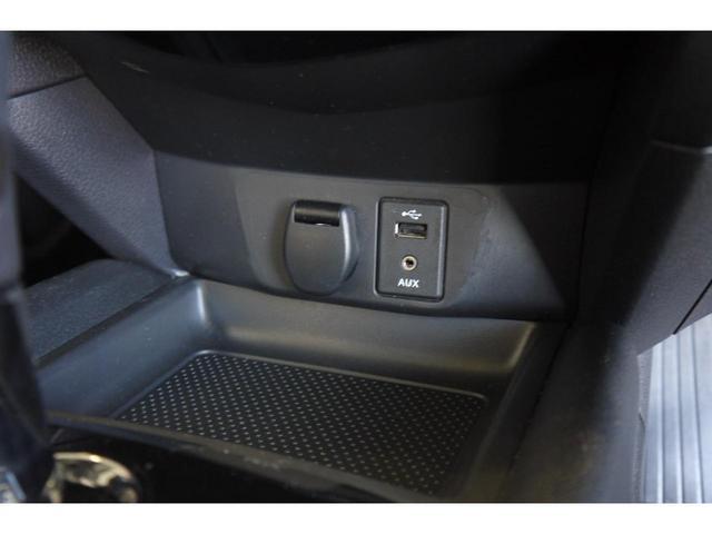 20X 後期モデル ルーフレール 全席クイックコンフォートヒーター クルーズコントロール インテリキー LEDヘッドライト パノラミックガラスルーフ メーカーナビ アラウンドビューモニター 4WD(22枚目)