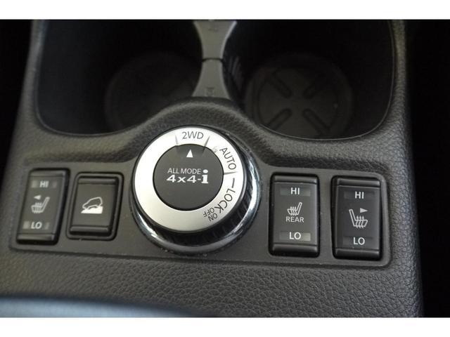 20X 後期モデル ルーフレール 全席クイックコンフォートヒーター クルーズコントロール インテリキー LEDヘッドライト パノラミックガラスルーフ メーカーナビ アラウンドビューモニター 4WD(24枚目)