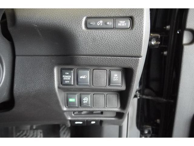 20X 後期モデル ルーフレール 全席クイックコンフォートヒーター クルーズコントロール インテリキー LEDヘッドライト パノラミックガラスルーフ メーカーナビ アラウンドビューモニター 4WD(28枚目)