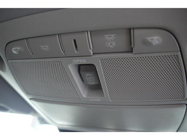 20X 後期モデル ルーフレール 全席クイックコンフォートヒーター クルーズコントロール インテリキー LEDヘッドライト パノラミックガラスルーフ メーカーナビ アラウンドビューモニター 4WD(30枚目)