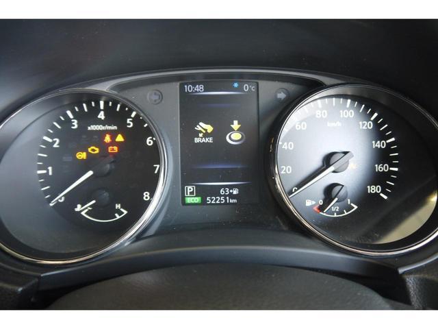 20X 後期モデル ルーフレール 全席クイックコンフォートヒーター クルーズコントロール インテリキー LEDヘッドライト パノラミックガラスルーフ メーカーナビ アラウンドビューモニター 4WD(31枚目)