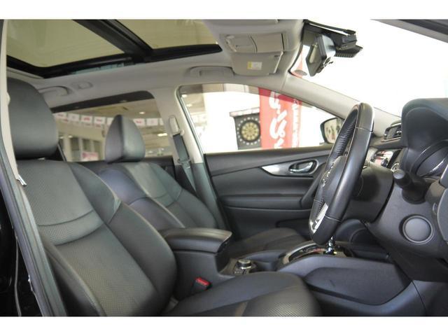 20X 後期モデル ルーフレール 全席クイックコンフォートヒーター クルーズコントロール インテリキー LEDヘッドライト パノラミックガラスルーフ メーカーナビ アラウンドビューモニター 4WD(32枚目)