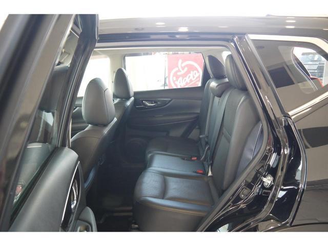 20X 後期モデル ルーフレール 全席クイックコンフォートヒーター クルーズコントロール インテリキー LEDヘッドライト パノラミックガラスルーフ メーカーナビ アラウンドビューモニター 4WD(54枚目)