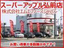スーパーアップル弘前店です