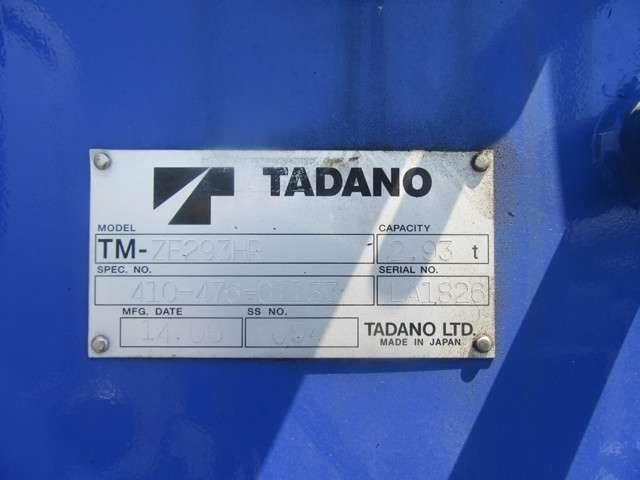 ワイドショートボディー タダノクレーン3段ラジコン3.5t積(19枚目)