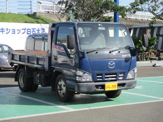 「マツダ」「タイタントラック」「トラック」「宮城県」の中古車4