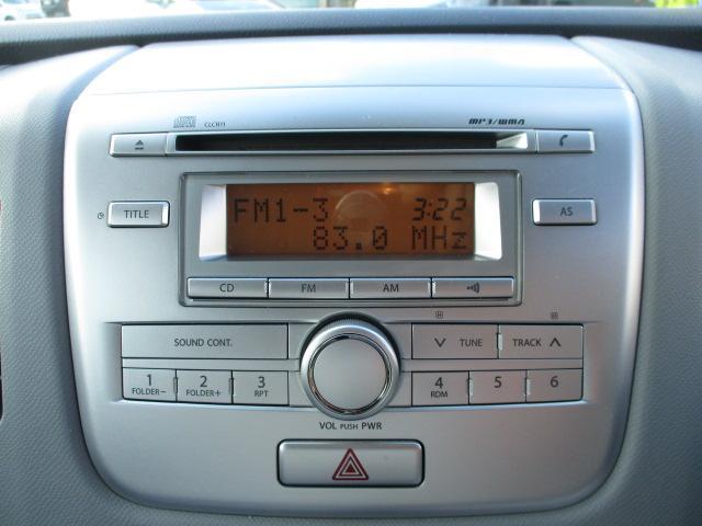 「マツダ」「AZ-ワゴン」「コンパクトカー」「宮城県」の中古車29