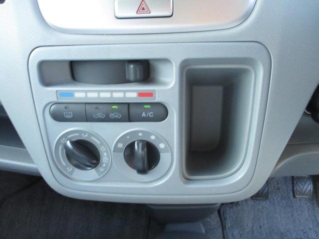 「マツダ」「AZ-ワゴン」「コンパクトカー」「宮城県」の中古車30