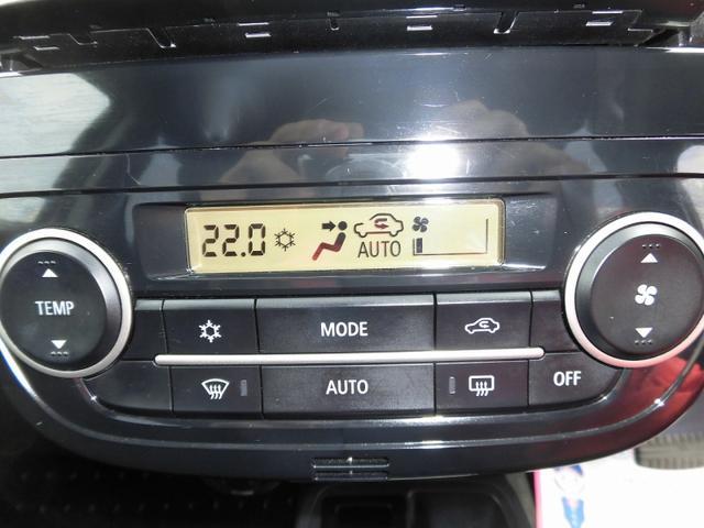 三菱 ミラージュ G 2WD
