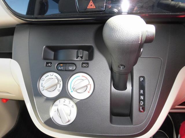 「三菱」「eKスペース」「コンパクトカー」「青森県」の中古車9