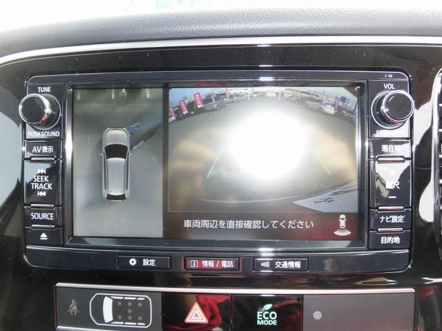 Gプラスパッケージ 4WD 全周囲カメラ シートヒーター(9枚目)