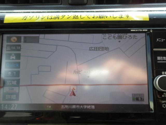 「三菱」「eKワゴン」「コンパクトカー」「青森県」の中古車8