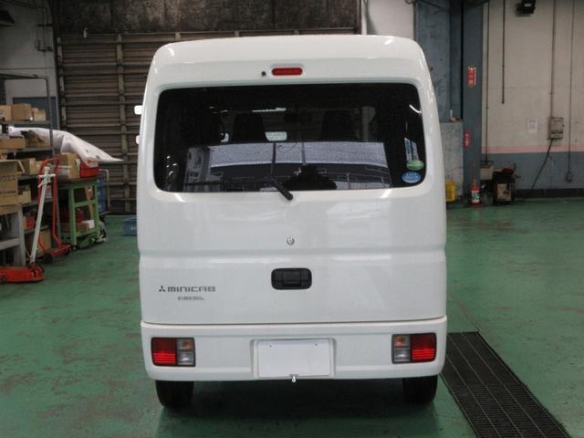 「三菱」「ミニキャブバン」「軽自動車」「青森県」の中古車13