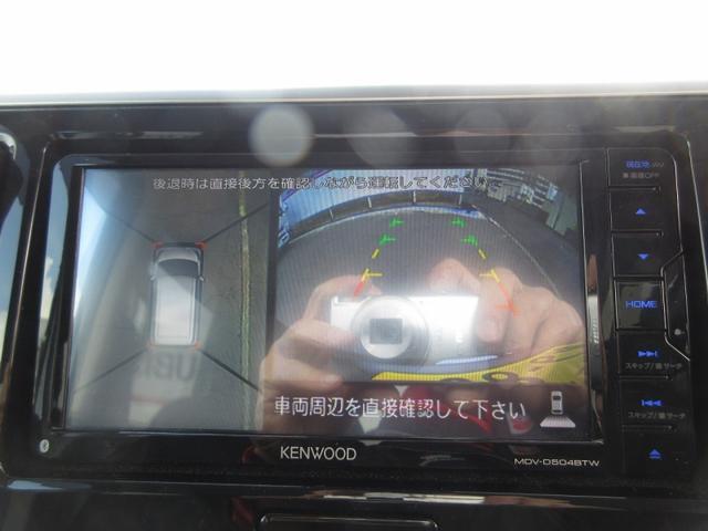 「三菱」「eKスペースカスタム」「コンパクトカー」「青森県」の中古車8