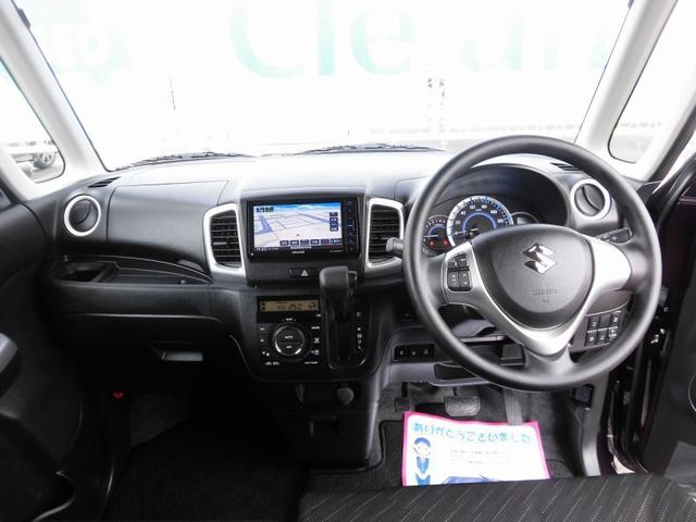 スズキ スペーシア Gリミテッド 4WD デュアルカメラブレーキサポート