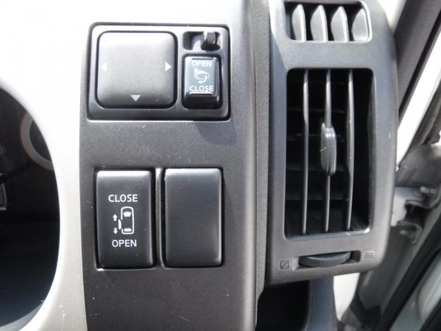 ハイウェイスター 4WD(11枚目)