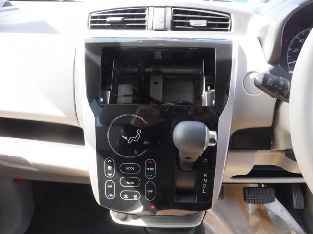 「三菱」「eKワゴン」「コンパクトカー」「青森県」の中古車14