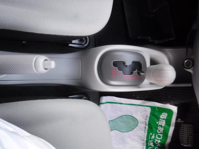 ブルームエディション 4WD スマートキー CD 電格ミラー 運・助手席エアバッグ(14枚目)