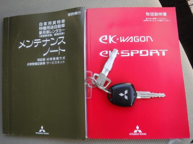 「三菱」「eKワゴン」「コンパクトカー」「青森県」の中古車18