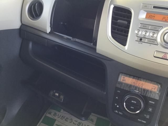FX 4WD 5速マニュアル車 CDチューナー(18枚目)
