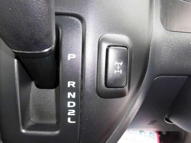 1.5 DX シングルジャストロー 三方開 4WD(14枚目)